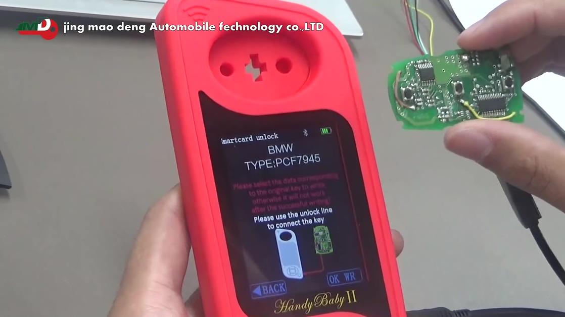 jmd-handy-baby-ii-for-bmw-remote-renew-21